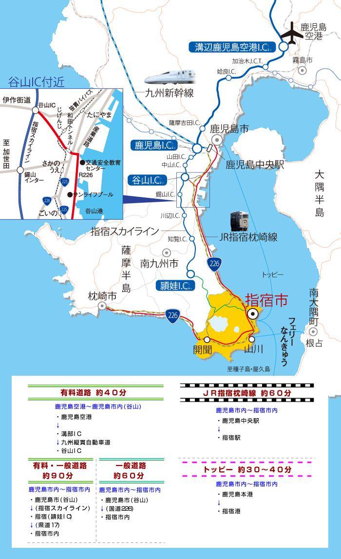 指宿市地圖