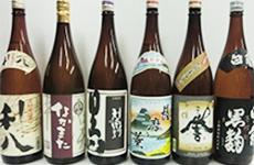 List of shochu warehousemans