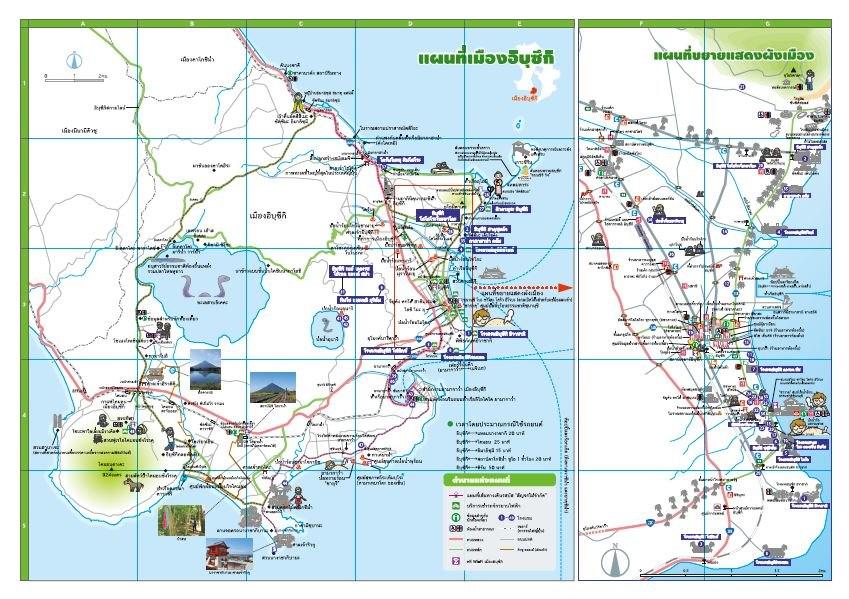 Thai guide map