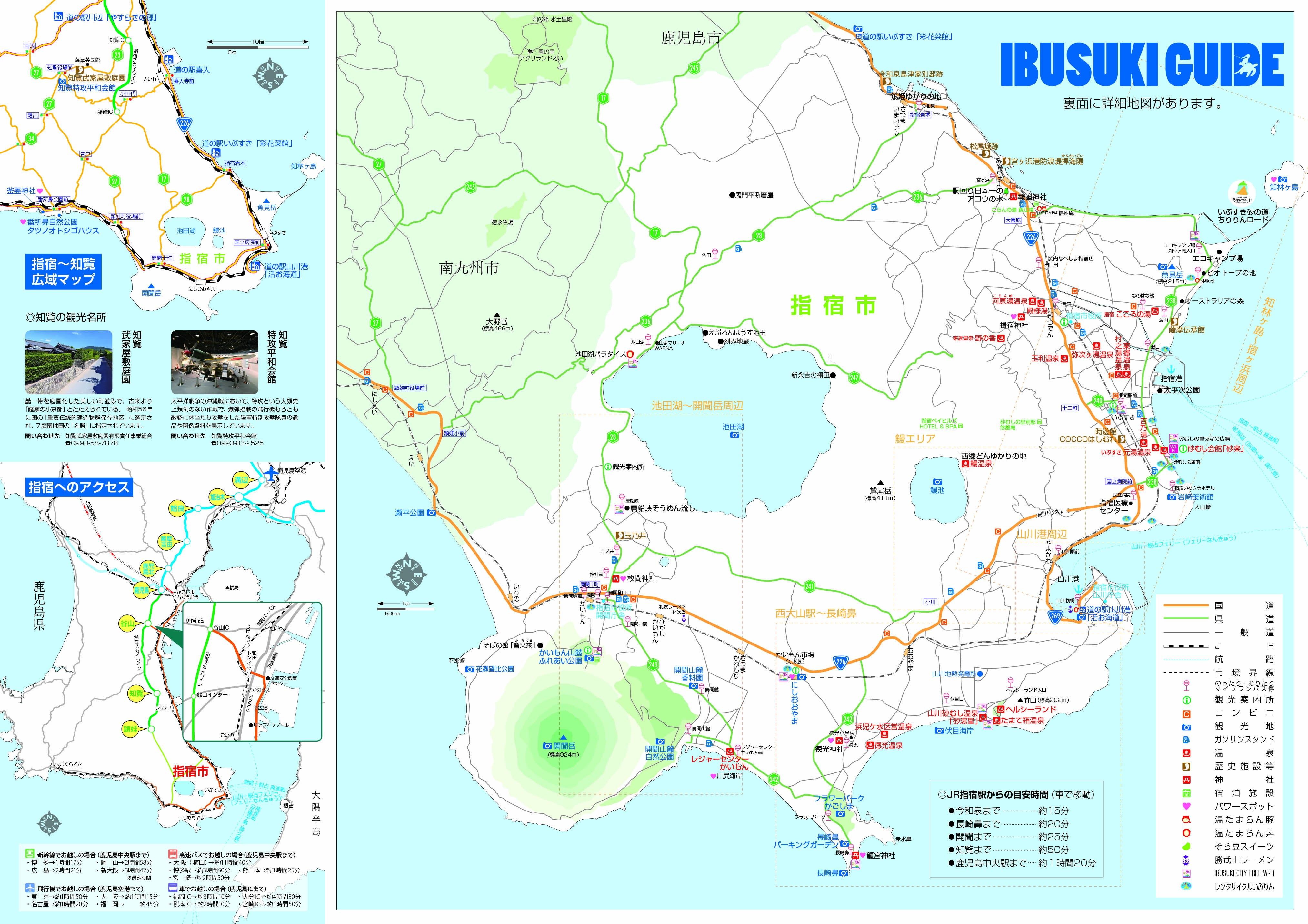 Ibusuki-shi tour guide map