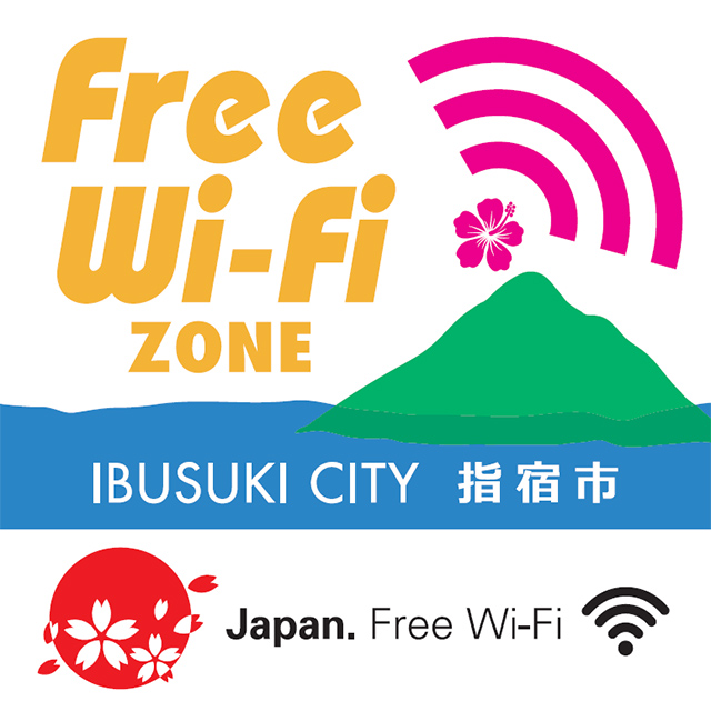 ฟรี Wi-fi